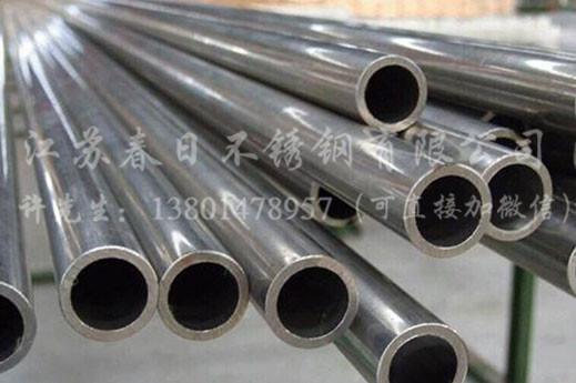 不銹鋼焊管會被周圍環境中的哪些因素影響