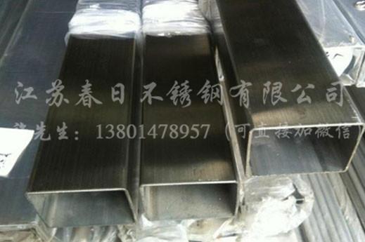 不銹鋼焊管在焊接過程中也可能存在間隙如何解決
